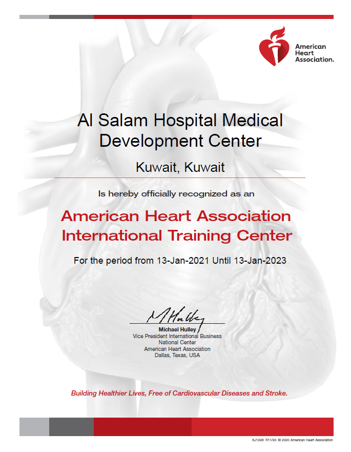 The American Heart Association (AHA) certification...